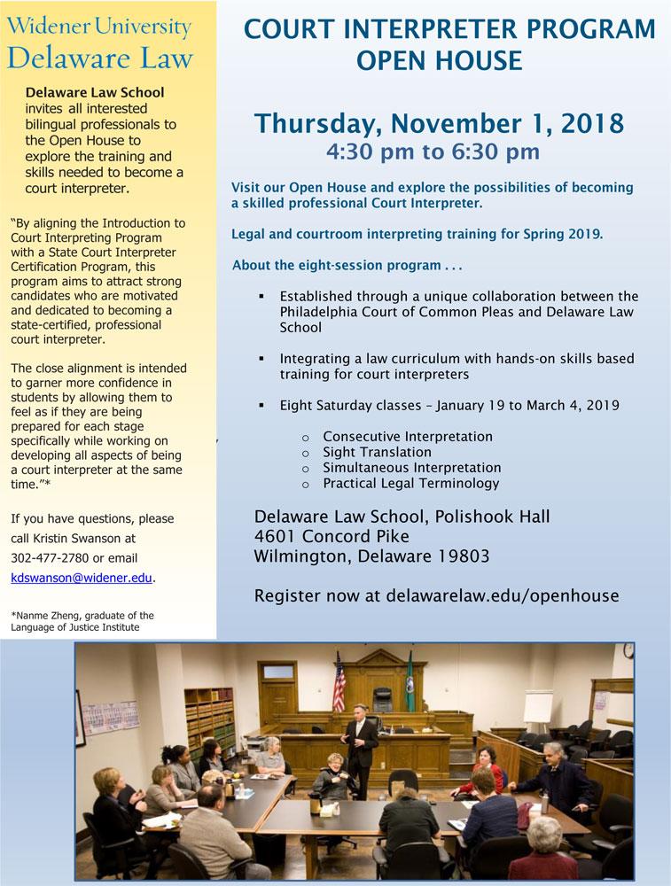 Court Interpreter Program Open House Delaware Law Widener University
